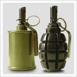 Grenade Sound